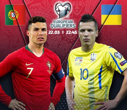 Ukraine Portugal